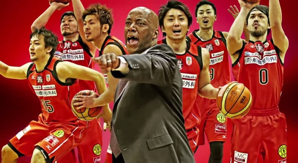 Reggie Geary is in his  sixth season coaching professional basketball in Japan.